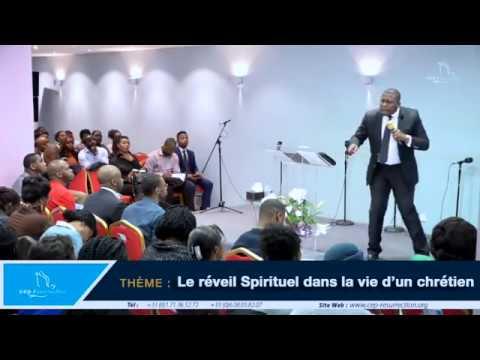 Le reveil spirituel dans la vie d'un chretien